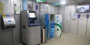 Everything You Should Know About Automated Teller Machine (ATM)